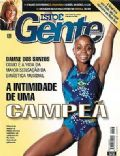 Isto É Gente Magazine [Brazil] (5 April 2004)