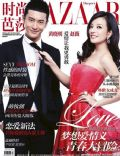 Harper's Bazaar Magazine [China] (February 2012)