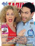 TV Zaninik Magazine [Greece] (13 April 2007)
