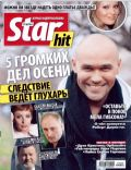 Star Hits Magazine [Russia] (8 November 2010)