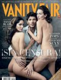 Andres Velencoso, Eugenia Silva, Nieves Álvarez on the cover of Vanity Fair (Spain) - May 2009