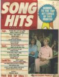 Shirley Jones on the cover of Song Hits (United States) - July 1971