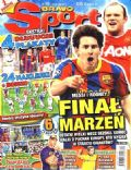 Lionel Messi, Wayne Rooney on the cover of Bravo Sport (Poland) - May 2011