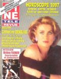 Catherine Deneuve on the cover of Cine Tele Revue (France) - November 1996