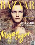 Harper's Bazaar Magazine [Bulgaria] (October 2009)