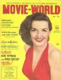 Jane Russell on the cover of Movie World (United States) - May 1952