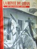 La revue du Liban Magazine [Lebanon] (11 October 1958)
