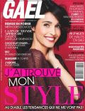 Gael Magazine [Belgium] (November 2011)