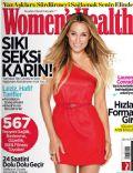 Women's Health Magazine [Turkey] (August 2011)