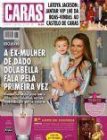 Caras Magazine [Brazil] (15 October 2010)