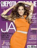 Ljepota I Zdravlje Magazine [Croatia] (November 2011)