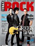 Teraz Rock Magazine [Poland] (March 2011)