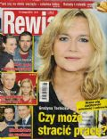 Grazyna Torbicka, Grazyna Torbicka on the cover of Rewia (Poland) - February 2010