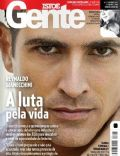 Isto É Gente Magazine [Brazil] (22 August 2011)