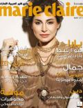 on the cover of Marie Claire (United Arab Emirates) - May 2011