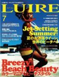 Luire Magazine [Japan] (July 2007)