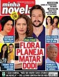 Minha Novela Magazine [Brazil] (29 August 2008)