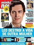 Minha Novela Magazine [Brazil] (11 March 2011)