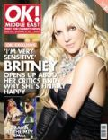 OK! Magazine [United Arab Emirates] (10 November 2011)