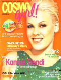 Pink on the cover of Cosmo Girl (Indonesia) - March 2006