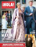 King Willem-Alexander, Princess Máxima of the Netherlands on the cover of Hola (Argentina) - June 2014