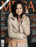 Charo Santos-Concio on the cover of Mega (Philippines) - March 2014