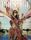 Prestige Magazine [Hong Kong] (September 2005)