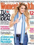 Cecilia Boneli on the cover of Womens Health (Argentina) - June 2010