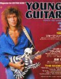 George Lynch on the cover of Young Guitar (Japan) - March 1987