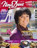 Nous Deux Magazine [France] (9 January 2012)