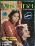 Marina Magazine [Italy] (June 1980)