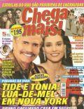 Chega Mais! Magazine [Brazil] (7 August 2006)