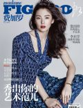 Kitty Zhang Yuqi on the cover of Madame Figaro (China) - May 2014