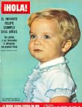 Hola! Magazine [Spain] (14 February 1970)