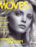 New York Moves Magazine [United States] (April 2005)