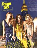 Blake Lively, Leighton Meester, Taylor Momsen on the cover of Page Six (United States) - September 2007