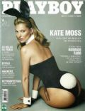 Kate Moss on the cover of Playboy (Brazil) - January 2014