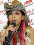 Keiko Terada