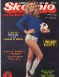 Skorpio Magazine [Italy] (14 February 1980)