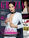 Dara Warganegara on the cover of Grazia (Indonesia) - December 2013