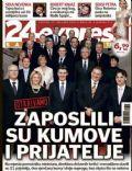 24 Sata Express Magazine [Croatia] (17 February 2012)