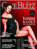 Cine Blitz Magazine [India] (April 2007)