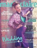 on the cover of Marie Claire (United Arab Emirates) - May 2012