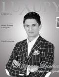 Luxury Magazine [Romania] (March 2011)