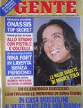Gente Magazine [Italy] (24 February 1975)