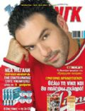 TV Zaninik Magazine [Greece] (23 September 2005)