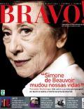 Bravo Magazine [Brazil] (May 2009)