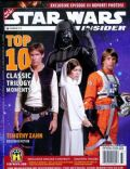 Harrison Ford on the cover of Star Wars Insider (United States) - September 2004