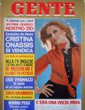 Gente Magazine [Italy] (12 May 1975)