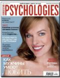 Psychologies Magazine [Russia] (March 2011)